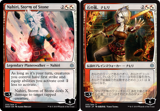 The Artists Behind The Japanese Alternate Art Planeswalkers
